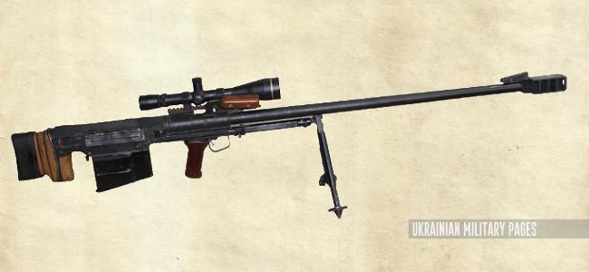 UСнайперська гвинтівка СГМ - 12,7