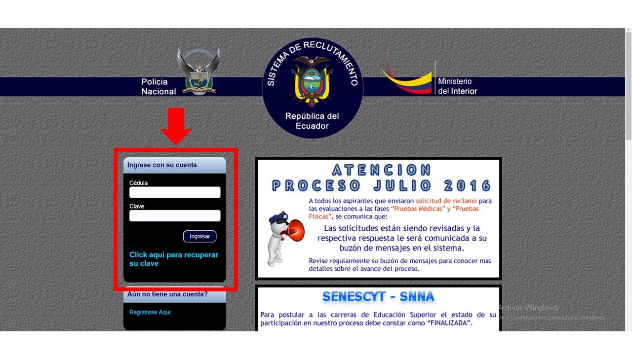 Ministerio del interior ecuador sistema de reclutamiento for Ministerio del interior como llegar