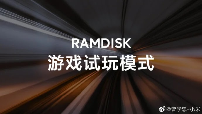 Ramdisk New Technology From Xiaomi That Uses Ram As Internal Storage