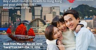 Hong kong airlines ipo 2020