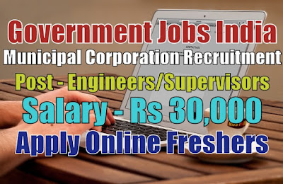 Municipal Corporation Recruitment 2020