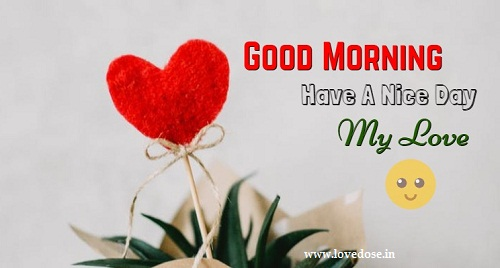 Msg morning text 47 Best