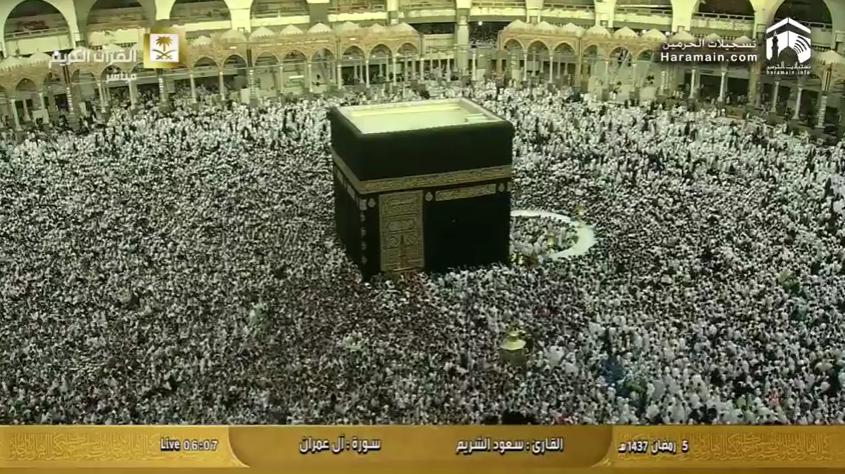 siaran langsung dari masjidil haram makkah sempena ramadan hd