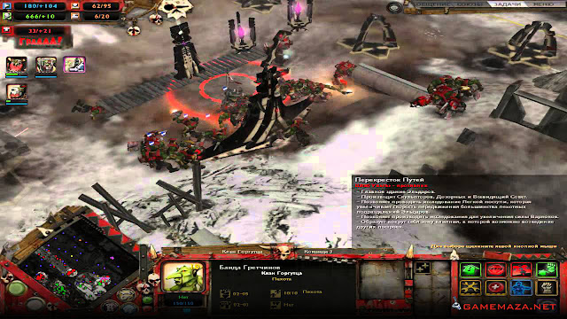 Warhammer 40000 Dawn of War Winter Assault Gameplay Screenshot 1