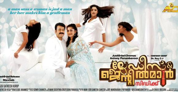 gentleman hq mp3 download