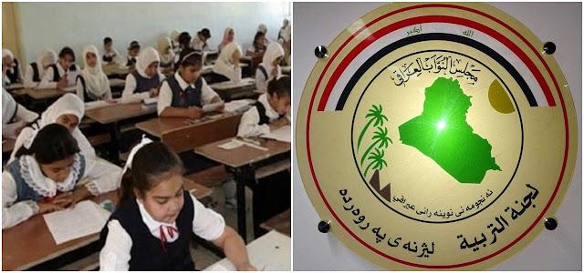 لجنة التربية النيابية تدرس خياراتها للعام الدراسي الحالي
