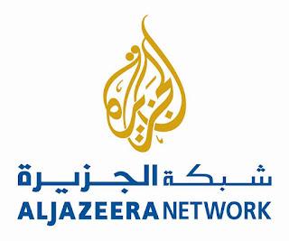 تردد جديد لشبكة الجزيرة