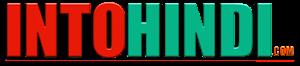 Into Hindi Information - हिन्दी में जानकारी