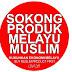 Kempen #BMBF Bukan Boikot Barangan Bukan Muslim Bumiputera