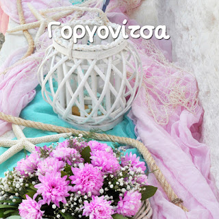 http://texnitissofias.blogspot.gr/2014/06/blog-post_28.html