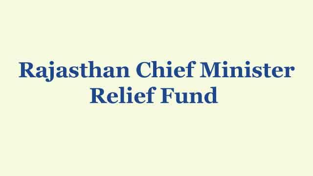 दुर्घटनाओं में मृतक के आश्रितों को वित्तीय सहायता मिलेगी