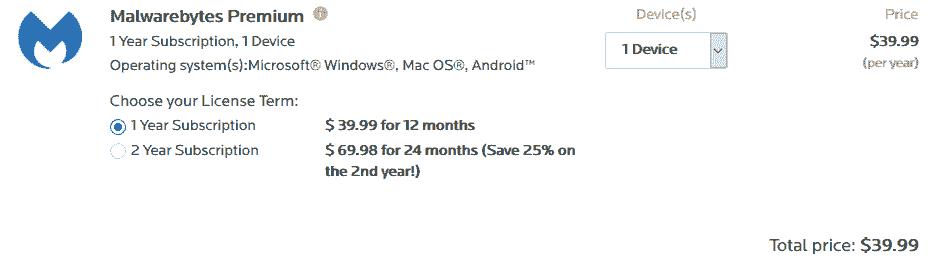Malwarebytes Anti-Malware 3.6.1.2711
