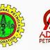 NNPC / ADDAX Scholarships for 2017/2018