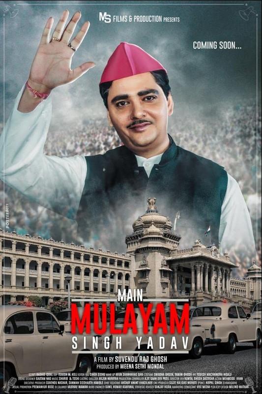 Main Mulayam Singh Yadav 2021 x264 720p WebHD Hindi THE GOPI SAHI