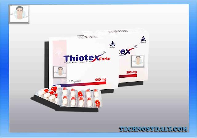 ثيوتكس كبسولات  thiotex  لعلاج التهاب الاعصاب
