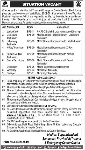Jobs in Sandeman Provincial Hospital Trauma & Emergency Center Quetta