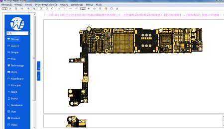 WUXINJI%2Bphone%2Bservice%2Bplatform_02 iphone 8 schematic diagram five star exclusive release