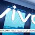 شركة فيفو توظف العديد من المناصب باختصاصات متنوعة بعدة مدن