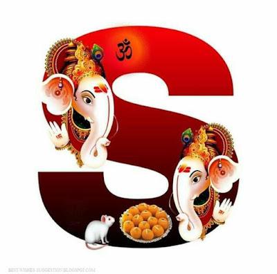 Ganesha-alphabet-S-images-download