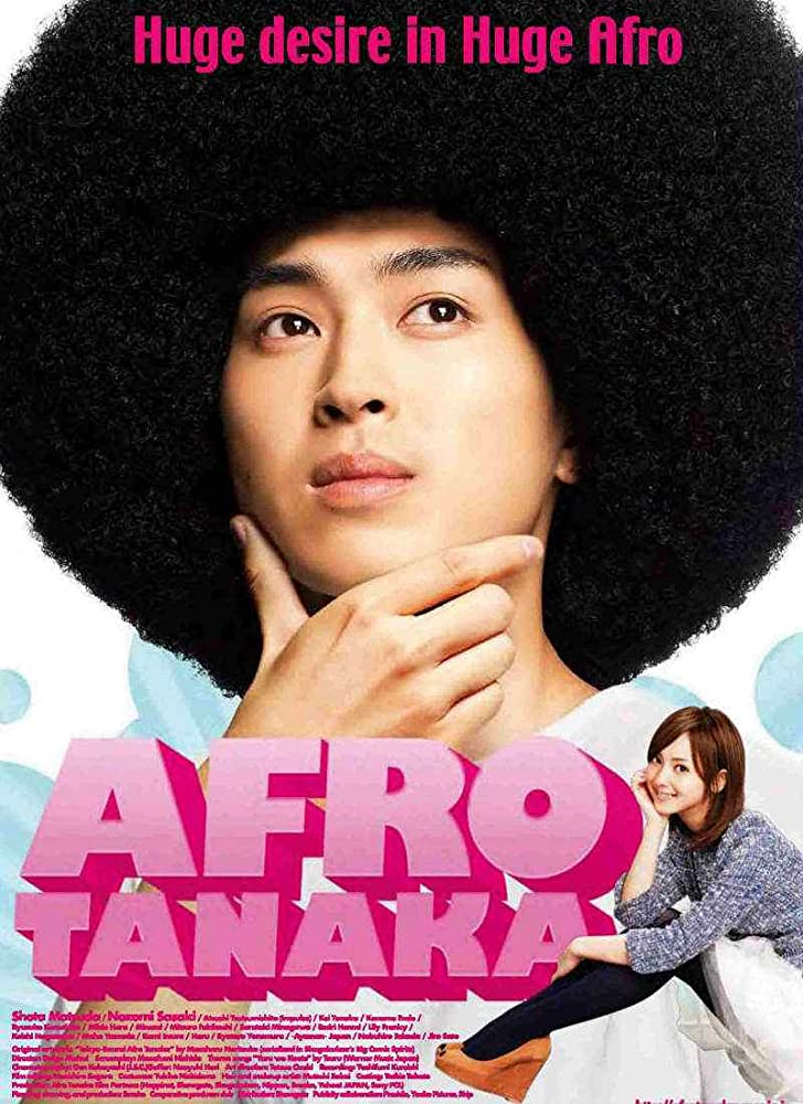Sinopsis Film Jepang Afro Tanaka (2012)