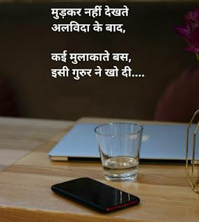 new love status in hindi,whatsapp sad song