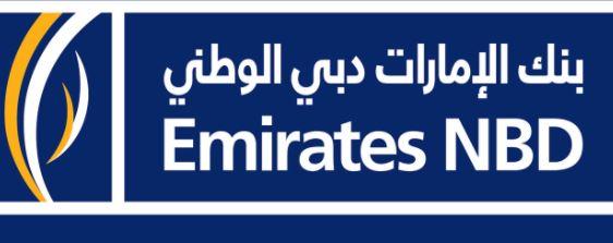 وظائف بنك الإمارات دبي الوطني 1444/1443- وظائف Emirates NBD في الإمارات 2022/2021
