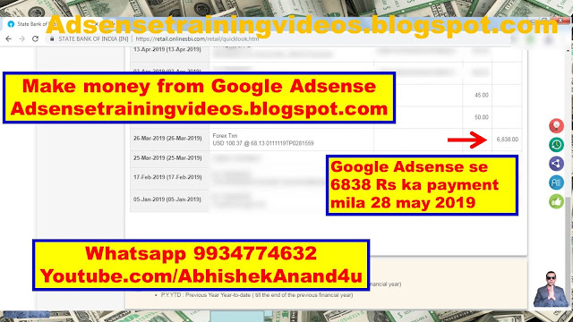 Google adsense payment proof of 6838 rupees 28 may 2019 | Google se 6838 rupees ka payment mila 28 may 2019 | Google adsense earning proof