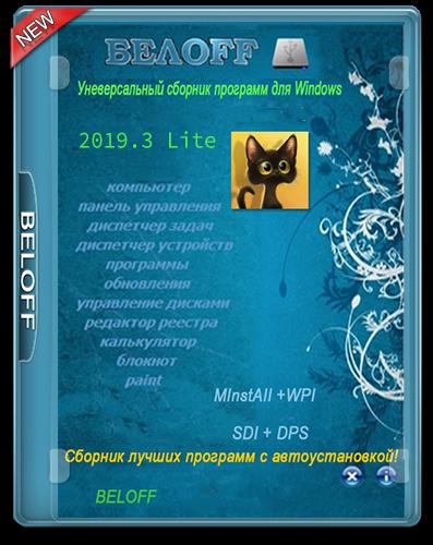 iphone 11 pro steve jobs edition by xatab