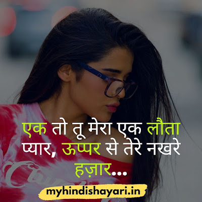 beautiful-hindi-love-shayari-status