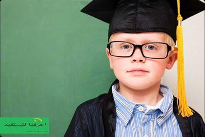 أحدث أساليب التعليم العالمية