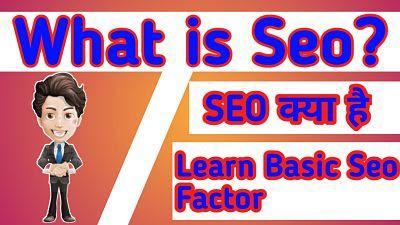 Seo क्या है पूरी जानकारी हिंदी मे जाने | Types of Seo