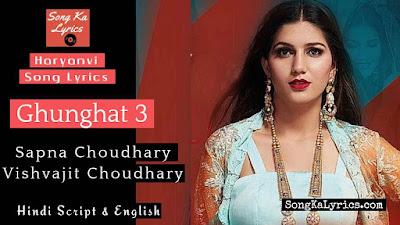 ghunghat-3-lyrics-sapna-choudhary