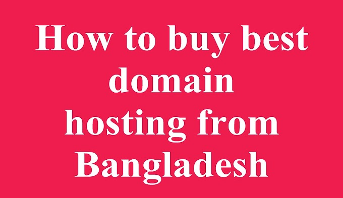How to buy best domain hosting from Bangladesh
