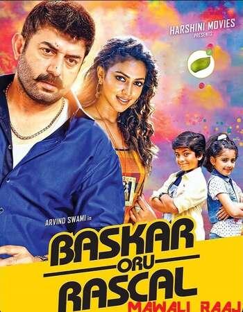 Bhaskar Oru Rascal 2018 Hindi Dual Audio 450MB UNCUT HDRip 480p ESubs