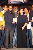 Janatha Garage Audio Launch-thumbnail-7