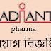 Radiant Nutraceuticals limited pharma job circular 2019 . newpharmajobs.com