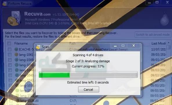 برنامج استعادة الملفات المحذوفة كامل للاندرويد