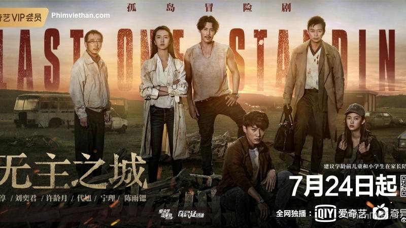 Phim vô chủ chi thành Trung Quốc