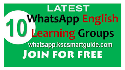 Latest-English-WhatsApp-Group-Links