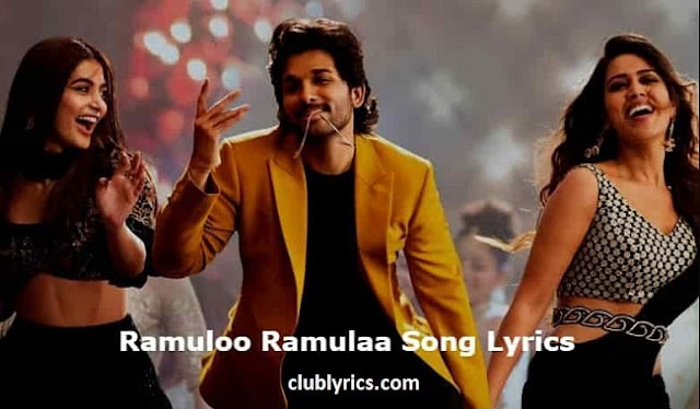 Ramuloo Ramulaa Lyrics