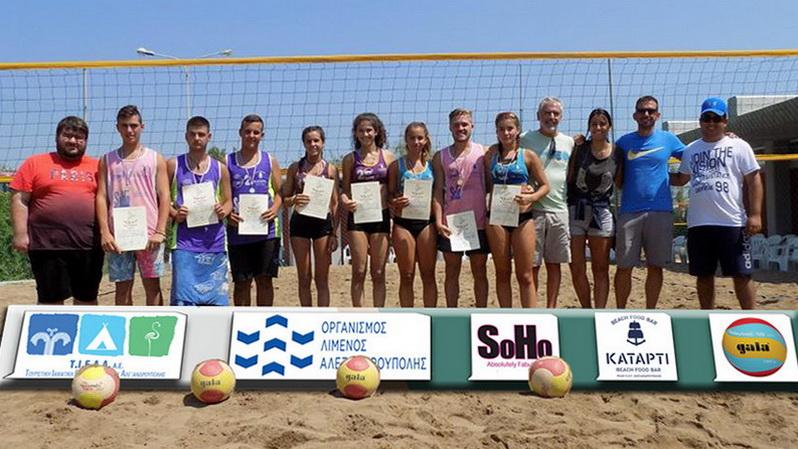 Ειδική προκήρυξη Πρωταθλημάτων Beach Volley Juniors Regional