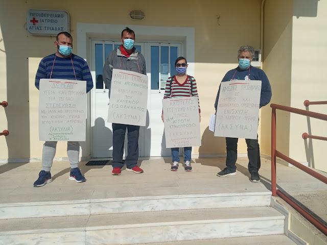 Συμβολικές δράσεις από Σωματεία της Αργολίδας για την πανελλαδική απεργία