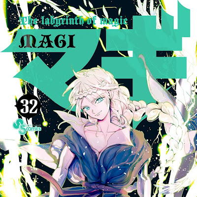 Magi: The Labyrinth of Magic [1-32/??][MANGA][MEGA]