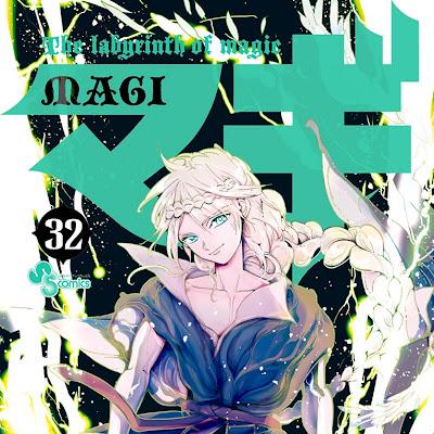 Magi: The Labyrinth of Magic [1-32/??][MANGA][MEGA]