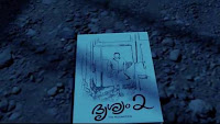 Drishyam 2 First Look Poster