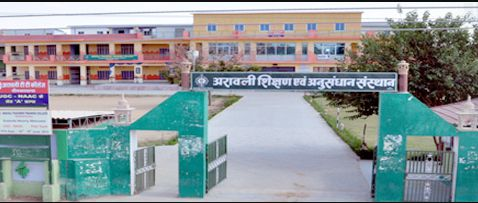 Aravali College of Education, Neem Ka Thana