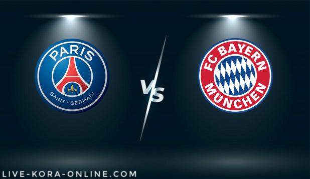 مشاهدة مباراة بايرن ميونخ وباريس سان جيرمان بث مباشر اليوم بتاريخ 07-04-2021 في دوري ابطال اوروبا