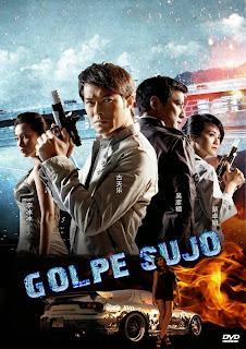 Golpe Sujo – DVDRip AVI + RMVB Dublado