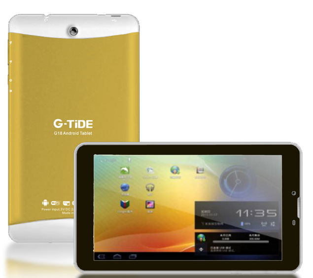 Home| Islam Firmware : china tablet tide__G18i__mz706__4 4 2_MT6582
