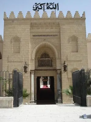 Mosque of Amr Ibn al-Aas (The Religious 1)
